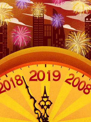 2019新年倒計時跨年煙花背景設計 喜迎新春 倒計時 跨年背景圖庫