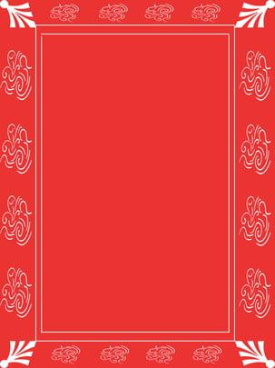 नए साल का उत्सव बड़ा लाल पृष्ठभूमि चित्रण , नए साल की उत्सव की तस्वीरें, बड़ी लाल पृष्ठभूमि चित्रण, बादल की पृष्ठभूमि पृष्ठभूमि छवि