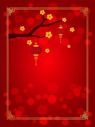 新年おめでとうございます中国の赤い背景デザインです 中国の新年 中国の赤 アイデアの背景 背景画像