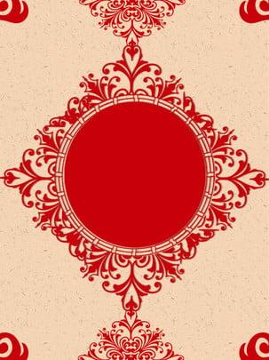 새해 종이 배경 무늬 테두리 잘라 내기 , 새해 배경, 종이 컷 배경, 새해 종이 절단 배경 이미지
