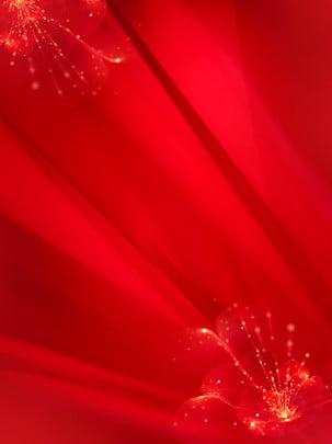 Năm mới vui quảng cáo nền đỏ Đỏ Trung Quốc Hình Nền