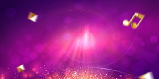 新年のコンサートステージクールな背景デザイン, 紫色, ブルー, ファッションの背景 背景画像