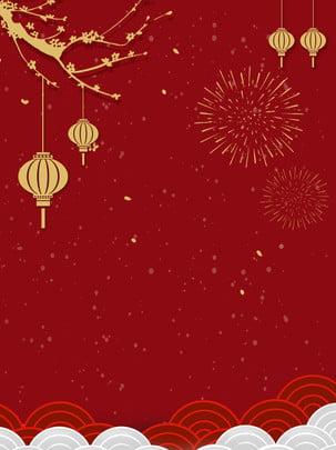 Fundo de fogos artifício festivo vermelho ano novo 019 Background Ano Imagem Do Plano De Fundo