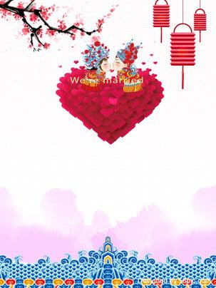新人のウェディングランタン広告の背景 , 広告の背景, 梅の花, ランタン 背景画像