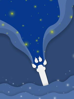 Bầu trời đêm xanh đẹp lãng mạn Đêm Bầu Trời Hình Nền