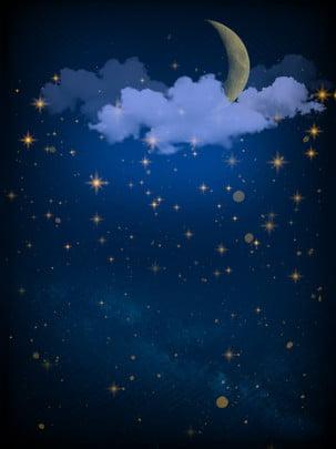 حلم الليل السماء ضوء القمر , في المساء, ضوء القمر الساحر, ستار القمر صور الخلفية