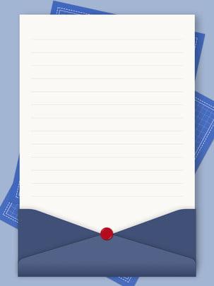 オフィススタイルのクールなトーンブルーの文字h 5の背景 封筒 オフィススタイル H5の背景 背景画像