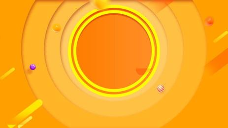 オレンジ色の1212年末式の幾何学的な背景デザイン オレンジ色の背景 1212の背景 幾何学的な背景 背景画像