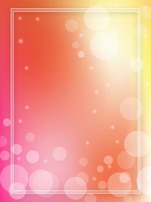 Material de fundo local sonho laranja Orange Pink Spot Imagem Do Plano De Fundo