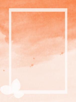 橙色漸變水彩潑墨簡約邊框背景 , 水彩潑墨, 簡約, 邊框背景 背景圖片