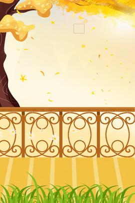 Cam vẽ tay mùa thu vàng tháng 10 hàng rào ngoài trời nền rụng lá Cam Mùa thu vàng Zhiqiu Li Ngữ Hình Nền