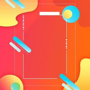 오렌지 레이저 그라데이션 테두리 배경 , 주황색, 기울기, 배경 배경 이미지