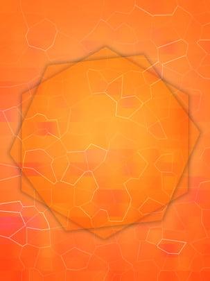 橙色低多邊形背景 , 低多邊形背景, 橙色, 漸變色背景 背景圖片