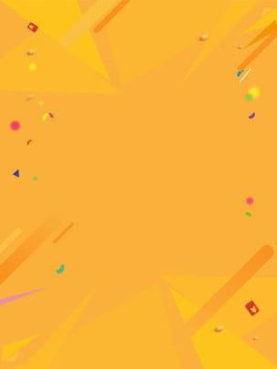 Material de fundo laranja memphis Geometria Fundo De Imagem Do Plano De Fundo