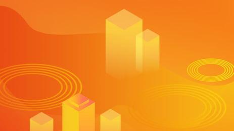 オレンジ色の3次元金融技術の背景素材 オレンジ色 立体 データ ファイナンス? テクノロジー? 財務管理 ビル テクノロジー ビジネス 事務所 ブロックチェーン 広告の背景 背景素材 オレンジ色 立体 データ 背景画像