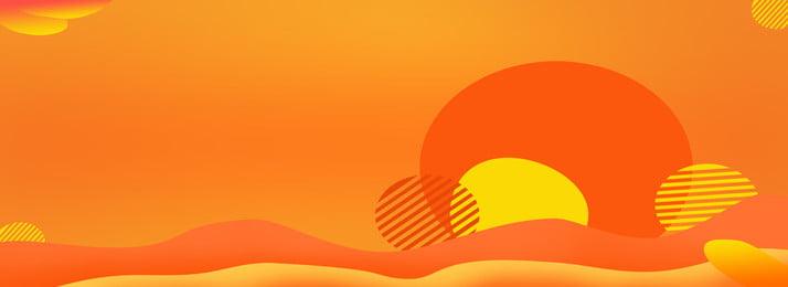 Orange Warm Color Wavy Banner Background, Banner Background Design, Yellow Background, Round, Background image