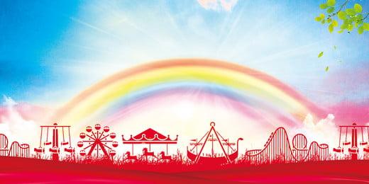 thiết kế nền công viên giải trí sky children day, Sơn, Nền Kỳ Nghỉ, Vẽ Tay Nền Ảnh nền