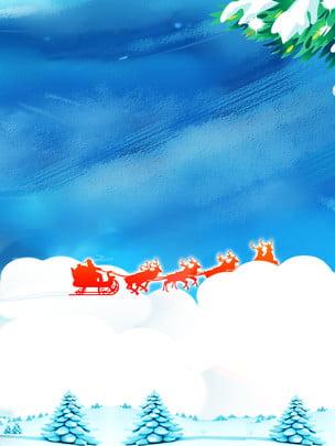 Thiết kế nền tuyết giáng sinh Cây Thông Giáng Hình Nền
