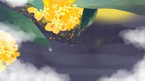 Окрашенные холодной росы солнечного османтуса справочный материал покрашенный роса Капли воды Вода еще фона Акварельный фона Фоновое изображение