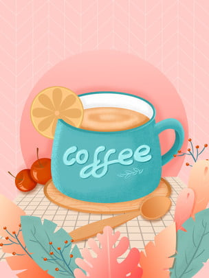 चित्रित स्वादिष्ट कॉफी पृष्ठभूमि सामग्री , कॉफी की पृष्ठभूमि, फल, चेरी पृष्ठभूमि छवि