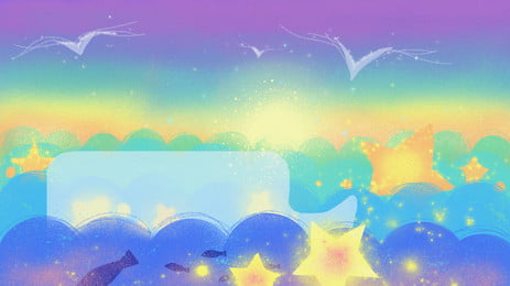 Painted Fairy Tale Dreamy Starry Sea Background Tale,dream,colorful Background,starry Sky,sea,star,drifting, Bottle, Xinghai, Advertising, Background image