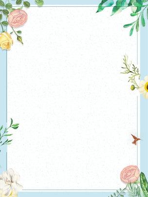 페인 티드 꽃 국경 초대 배경 디자인을 , 꽃, 칠해진 배경, 단순한 배경 이미지