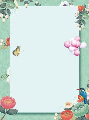 painted flowers 나비 초대 배경 디자인 , 나비, 초대장, 풍선 배경 이미지