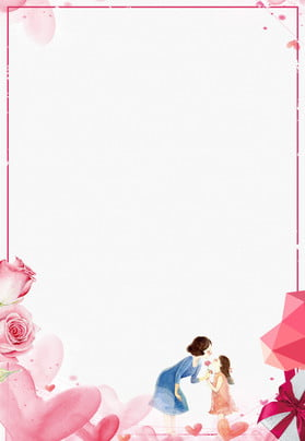 Painted fresh mother and daughter back mothers day background material , Painted, Love, Mothers Day Background image