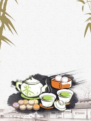 pintado design de fundo chá da manhã estilo hong kong , Fundo Pintado à Mão, Chá Da Manhã Estilo Hong Kong, Rack De Exibição De Café Da Manhã Imagem de fundo