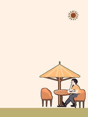 कॉफी पृष्ठभूमि डिजाइन पीने वाले चित्रित आदमी , कॉफ़ी कियोस्क, कॉफी की पृष्ठभूमि, कुंज पृष्ठभूमि छवि