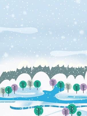 Tuyết rơi tiết thiết kế nền dầu 24 Tiết Khí Hình Nền