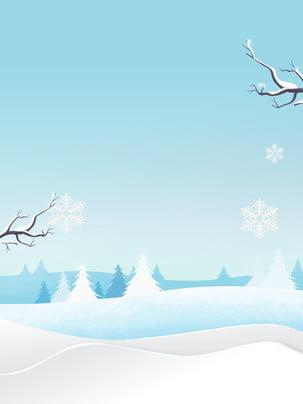 Lễ hội tuyết vẽ vật liệu nền Nền Tuyết Tuyết Hình Nền