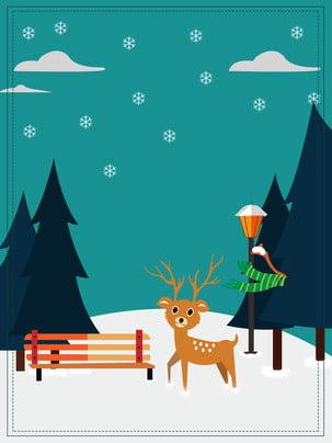 Dầu thiết kế nền thời trang mùa đông Tuyết Rơi Trung Hình Nền