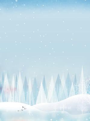 Dầu thời trang thiết kế nền tuyết mùa đông Trung Quốc Phong Hình Nền