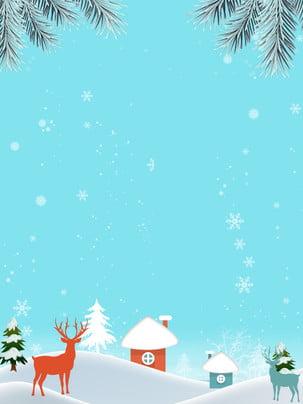 Sơn nền tuyết mùa đông sành điệu Màu Xanh Lãng Hình Nền