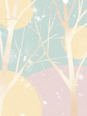 Sơn phong cách thiết kế cây mùa đông Mùa đông Bối Hình Nền