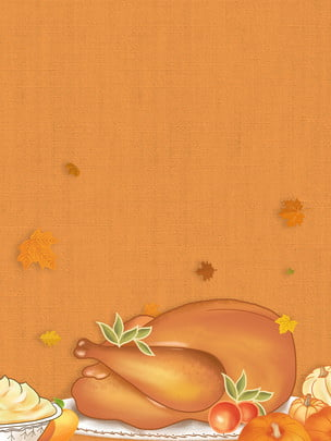 painted thanksgiving turkey background material , Thanksgiving Background, Thanksgiving Food, Thanksgiving Material Background image