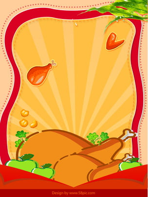 painted thanksgiving turkey background material , Chicken Leg, Chicken Wings, Turkey Background Background image