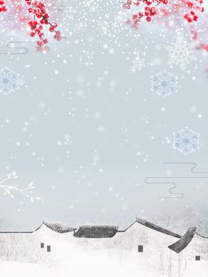 Vẽ thiết kế nền lễ hội tuyết truyền thống Lễ hội tuyết Nền Đông Nhẹ Hình Nền