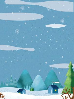 Sơn nền mùa đông Mùa đông Nền Hình Nền