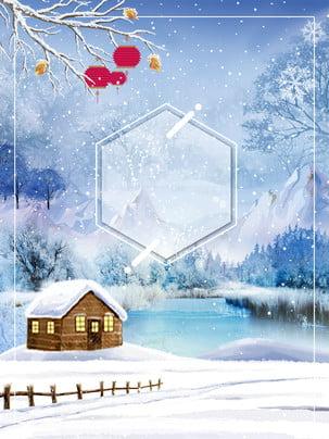 Sơn mùa đông tuyết đẹp và tươi Sơn Nền Đẹp Hình Nền