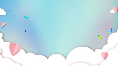 紙切れ七夕展掲示板背景デザイン 美しい背景 紙カット風の背景 クラウド 愛してる 七夕の背景 表示ボードの背景 広告の背景 美しい背景 紙カット風の背景 クラウド 背景画像
