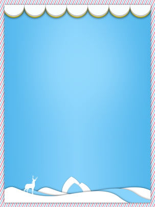 Paper cut wind blue border design de plano fundo natal Azul Papel Corte Imagem Do Plano De Fundo