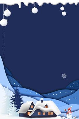 Giấy cắt gió thiết kế nền mùa đông xanh Bóng Giáng sinh Ánh Sinh Ánh Hiển Hình Nền