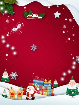 Papel corte vento caricatura cute natal neve papai noel fundo ilustração Vento de corte Noel Elk Trenó Imagem Do Plano De Fundo