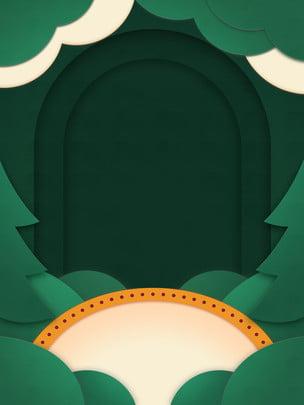 Papel corte vento verde natal fundo desenho Papel Corte Fundo Imagem Do Plano De Fundo