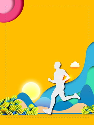 paper cut wind national fitness day sports public welfare background , Paper-cut Wind, National Fitness Sports, Yellow Background Background image