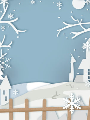 paper cut wind winter theme background display board , Snowflake, Snowing, Winter Background image