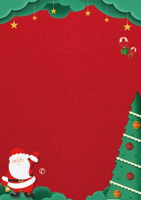 कागज हवा क्रिसमस कार्निवल ब्लश पृष्ठभूमि सामग्री , कागज की हवा, लाल पृष्ठभूमि, हरी सीमा पृष्ठभूमि छवि