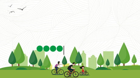 公園の家族乗馬広告の背景, 広告の背景, 公園, 森 背景画像